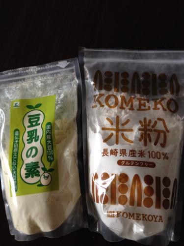 日本からお供した九州のものたち_d0191206_09062194.jpg