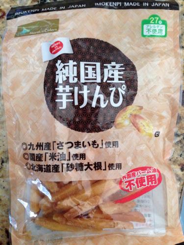 日本からお供した九州のものたち_d0191206_09062344.jpg