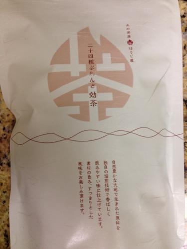 日本からお供した九州のものたち_d0191206_09262824.jpg
