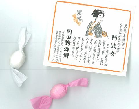 消費者庁の皆様、ウェルかめ〜〜!:徳島は阿波踊りと阿波女の産地ですゾ!_e0171614_20343794.jpg