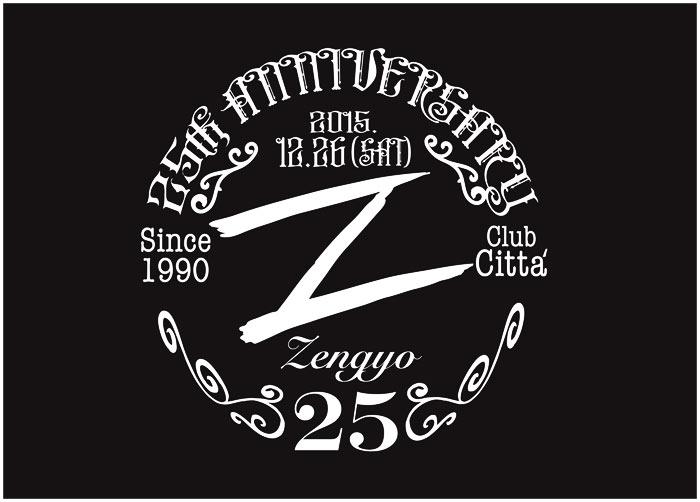Z-25周年 CLUB CITTA KAWASAKI_c0240616_17312064.jpg