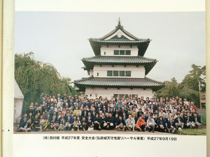 弘前城が動いた日_b0150120_17485733.jpg