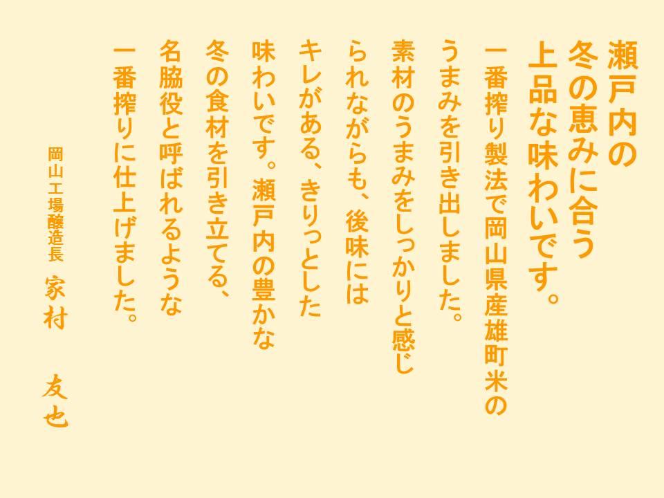 b0081121_703865.jpg