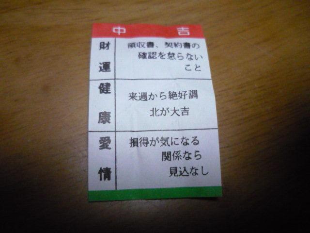 c0117525_20025242.jpg