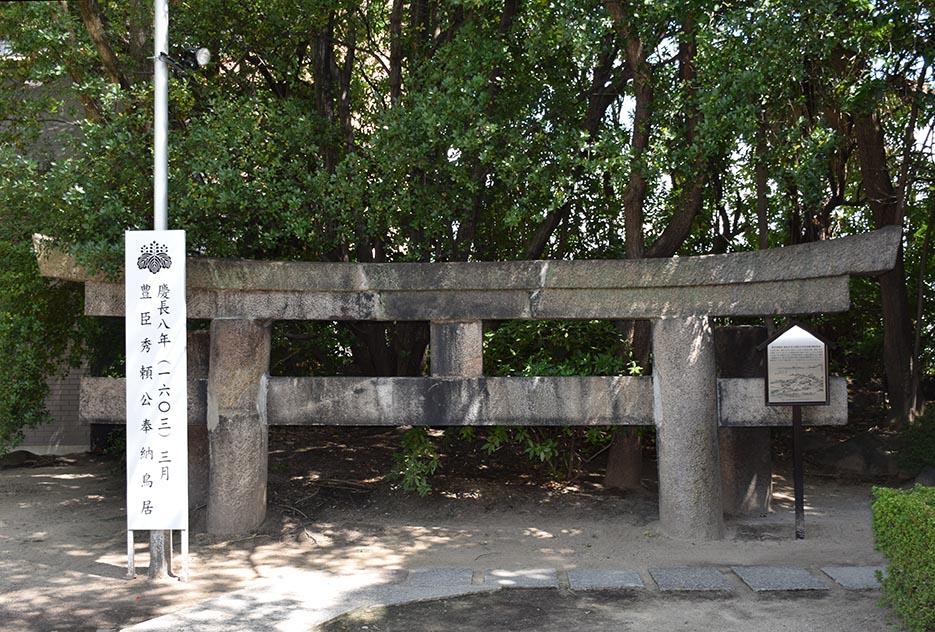 大坂の陣400年記念ゆかりの地めぐり その37 ~玉造稲荷神社~_e0158128_13305760.jpg