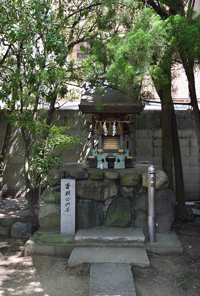 大坂の陣400年記念ゆかりの地めぐり その37 ~玉造稲荷神社~_e0158128_1335367.jpg
