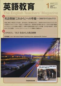 【事務局より】雑誌掲載情報_f0164842_10031436.jpg