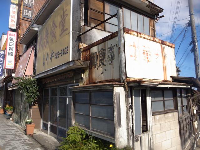 関東平野  冬の快晴が美しい街_d0057843_1514158.jpg