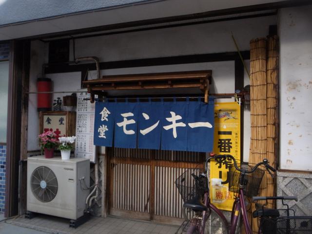 関東平野  冬の快晴が美しい街_d0057843_1524204.jpg