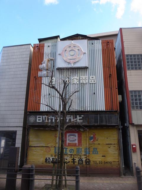 関東平野  冬の快晴が美しい街_d0057843_1565638.jpg