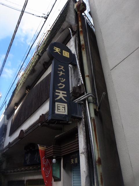 関東平野  冬の快晴が美しい街_d0057843_1572417.jpg