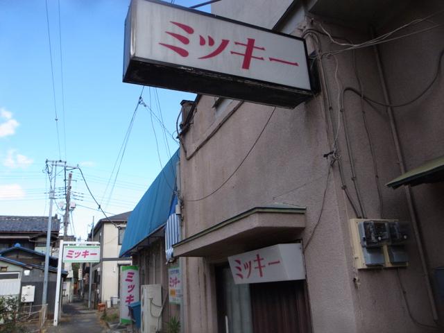 関東平野  冬の快晴が美しい街_d0057843_1584887.jpg