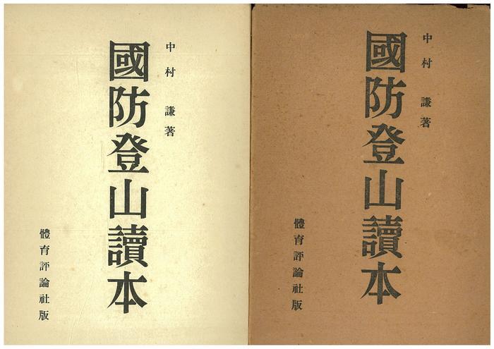 c0295254_1954481.jpg