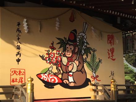 松尾大社_c0180971_09295901.jpg