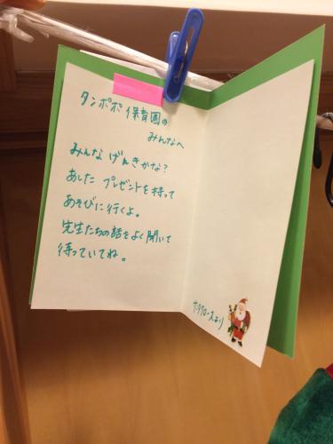 クリスマス会の様子☆_c0293682_17375051.jpg