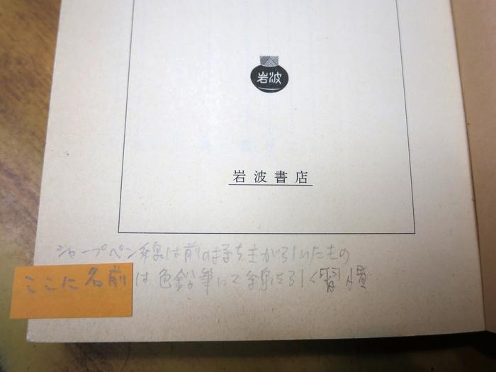 f0035084_18502661.jpg