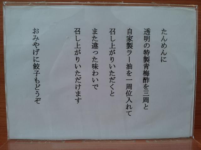 b0144987_1805311.jpg