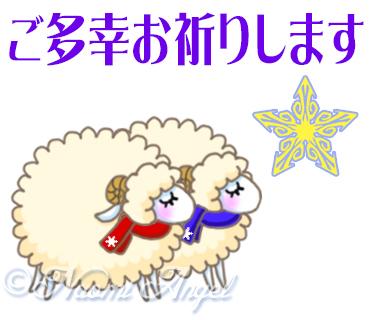 クリスマスのLINEスタンプ_f0186787_1573075.jpg