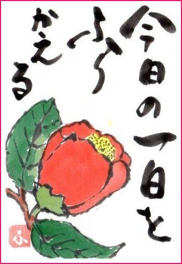 b0104092_16513860.jpg