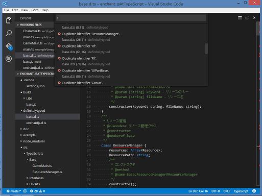 TypeScript用エディタをVisualStudioCodeに変更してみた_a0007210_2328318.png