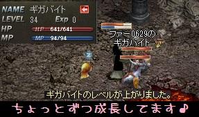 f0072010_0285361.jpg