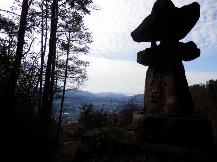 荒谷山南峰(571m)_f0219710_07090714.jpg