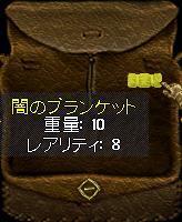c0325013_06281078.jpg