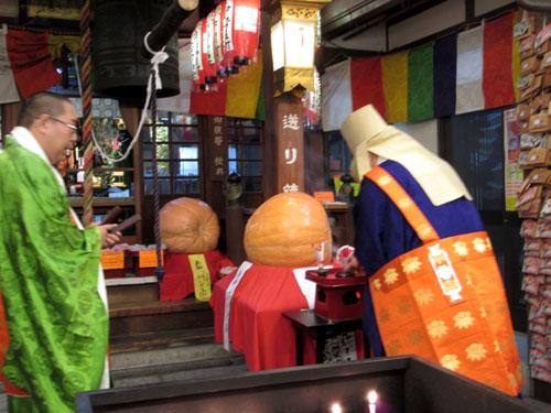 かぼちゃ供養 矢田寺_e0048413_1512073.jpg