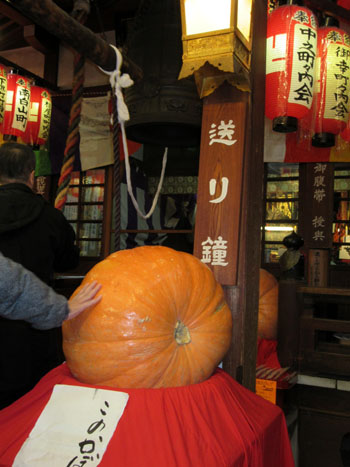 かぼちゃ供養 矢田寺_e0048413_1514441.jpg