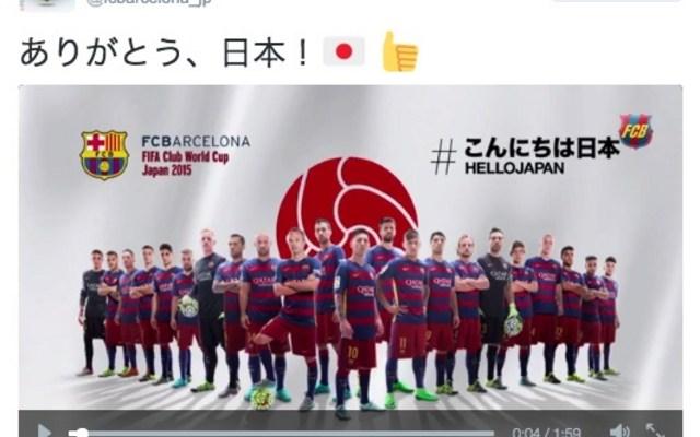 「ありがとう、日本!」バルセロナより愛をこめて:バルサの選手一同が日本に感謝!_e0171614_744457.jpg
