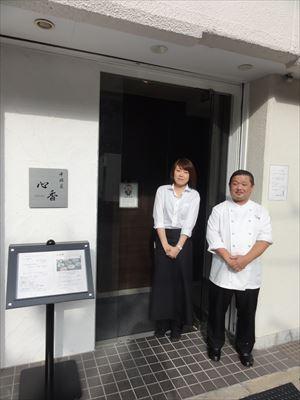 大阪 中國菜 心香_f0034816_1146690.jpg
