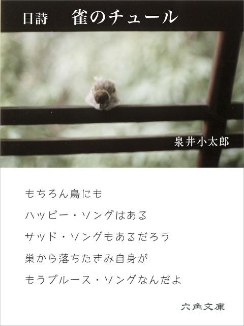 f0086618_1711460.jpg