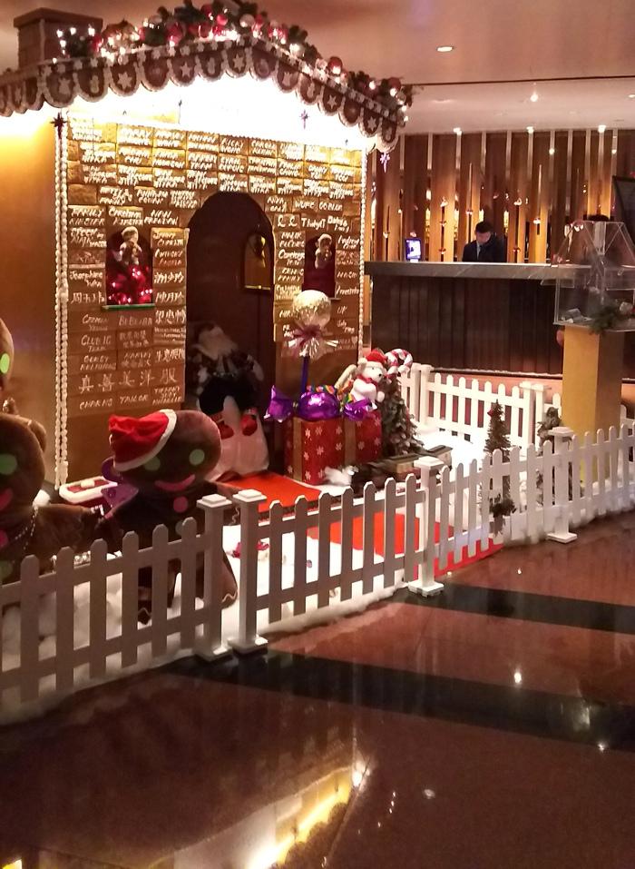 Christmas in Hongkong_a0169924_947524.jpg