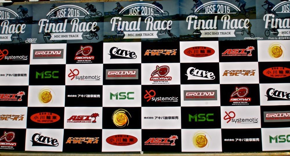 2015 JOSF 緑山FINAL RACE VOL7:コース外の風景_b0065730_20212368.jpg
