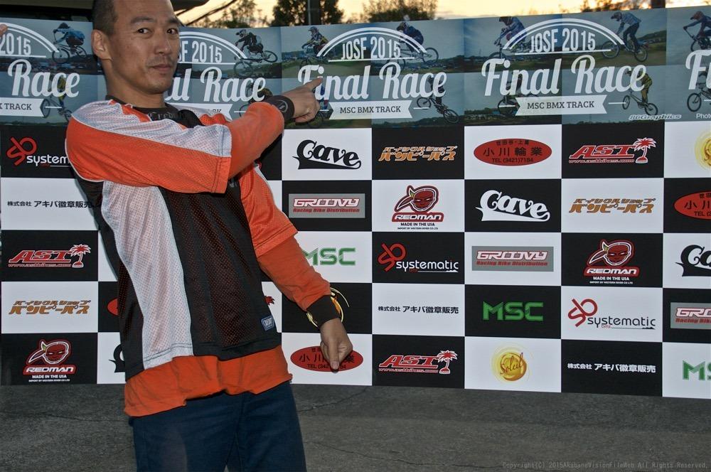 2015 JOSF 緑山FINAL RACE VOL7:コース外の風景_b0065730_2112843.jpg