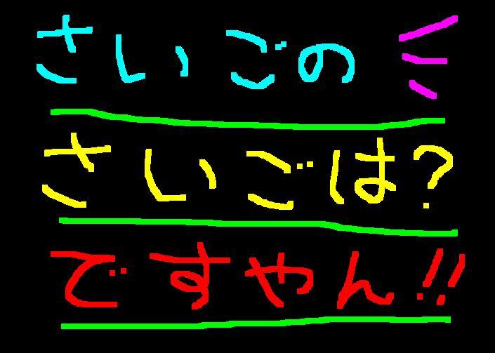 f0056935_901743.jpg
