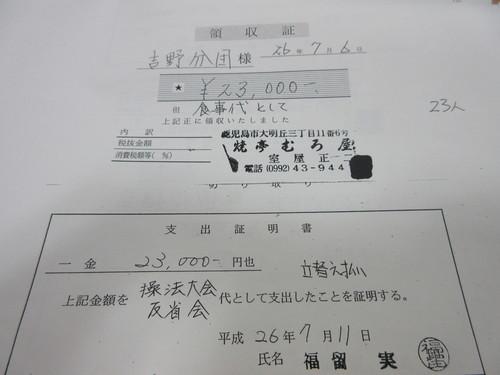 b0183351_11175333.jpg