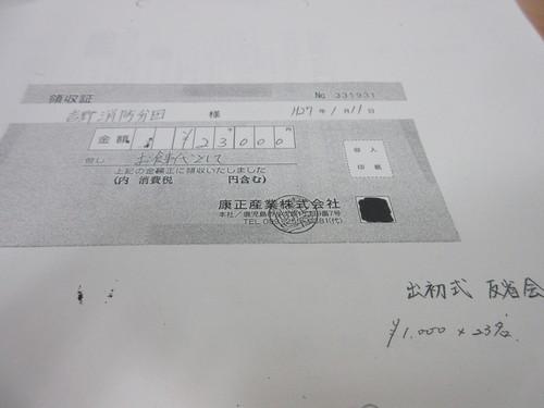 b0183351_11191936.jpg