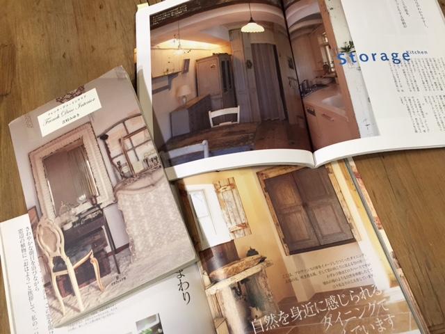 A様邸のお家のイメージ_f0203164_1873656.jpg