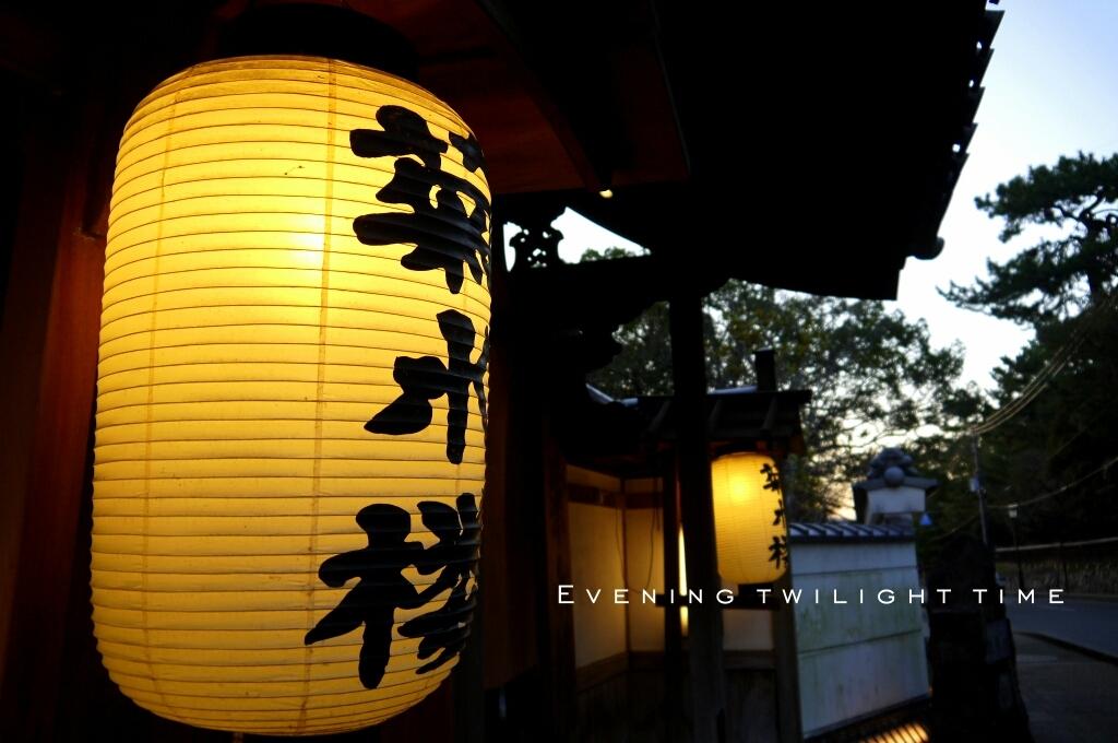 2015 年の瀬の奈良。。。_c0220065_00000017.jpg