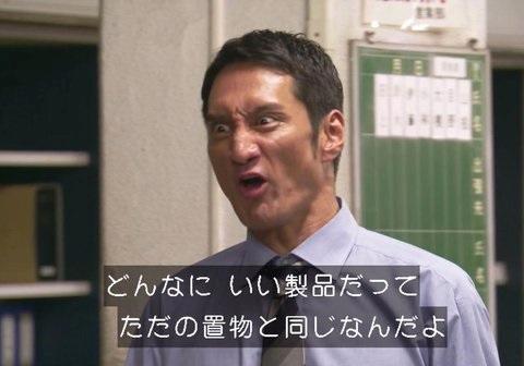 下町ロケット 全10話_e0059574_1502683.jpg