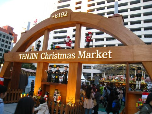 Tenjin Christmas Market_b0170184_11202771.jpg