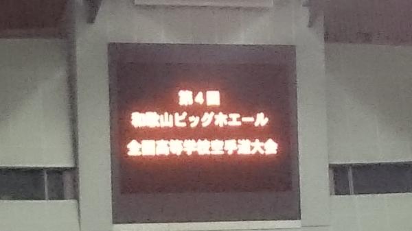 e0238098_20163278.jpg