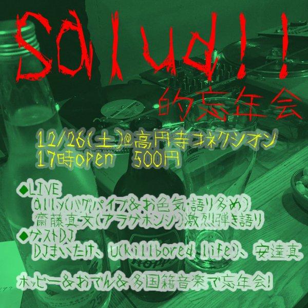 c0099300_1814918.jpg