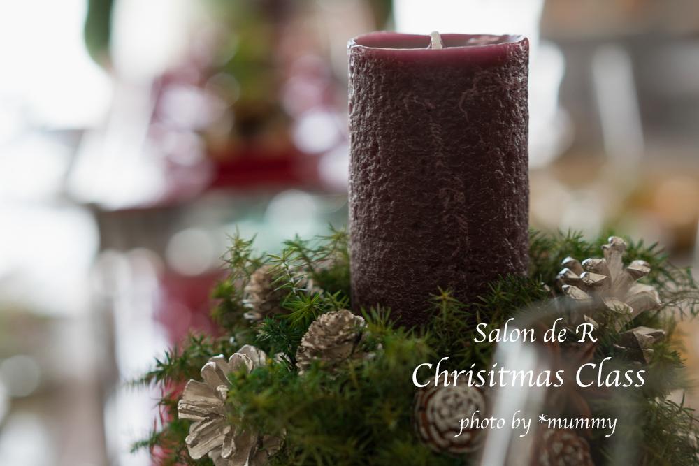 サロン・ド・R クリスマスクラスのレッスンへ_d0154507_13300010.jpg