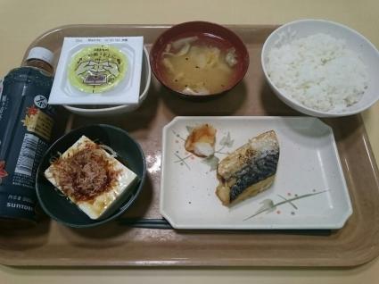 今日の朝食@会社Vol.157_b0042308_07303712.jpg
