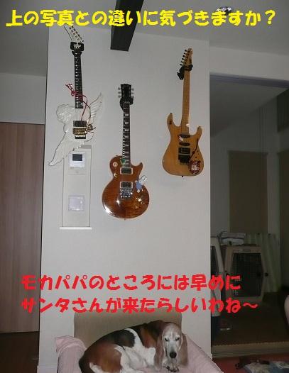 f0121712_975766.jpg