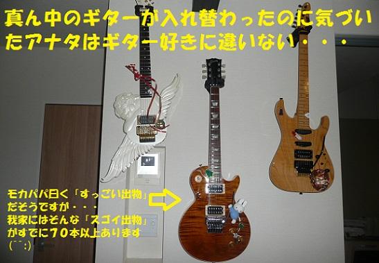 f0121712_98652.jpg