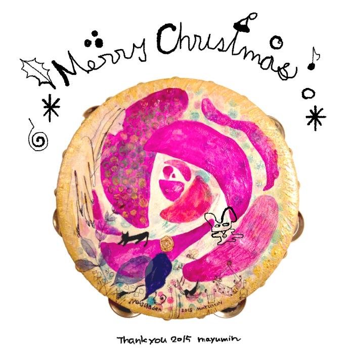 メリークリスマス!with タンバリンファンタスティックディ2015は25日迄!_f0172313_07281959.jpg