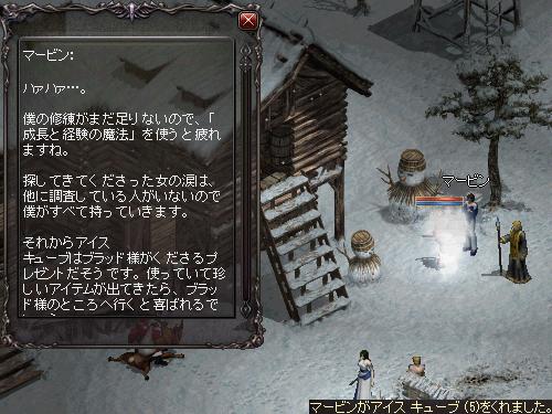 b0056117_22080474.jpg